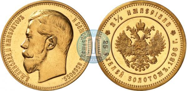25 рублей золотом екатерина 2 монеты 1921 1928гг купить