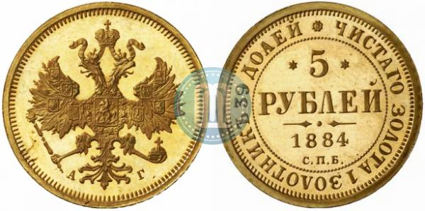 Орел образца 1885. Крест державы ближе к ости