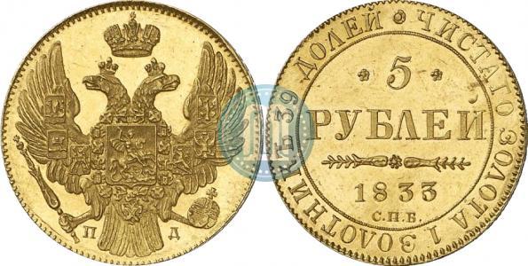 Орел образца 1832-1842