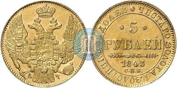 Орел образца 1843-1844