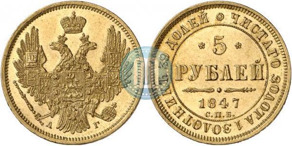Орел образца 1847-1849
