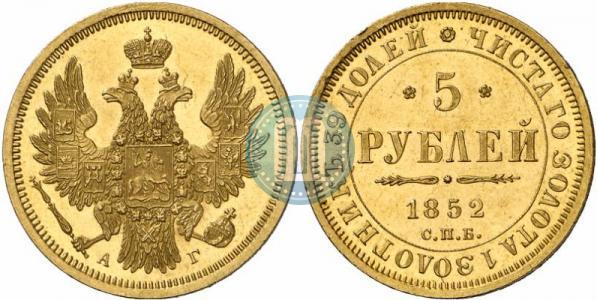 Орел образца 1851-1855