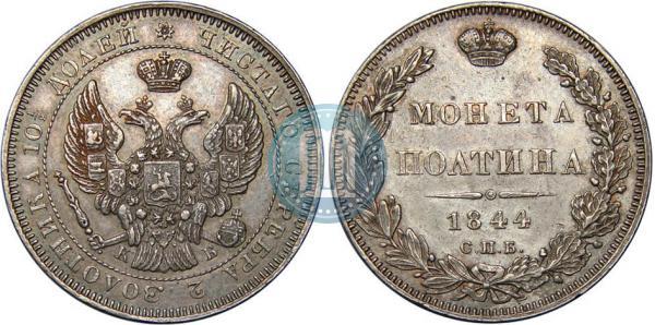 Орел образца 1843