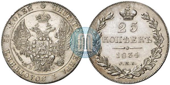 Орел образца 1832-1837