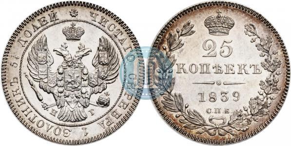 Орел образца 1839-1843