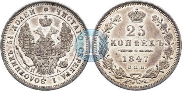 Eagle of 1845-1847