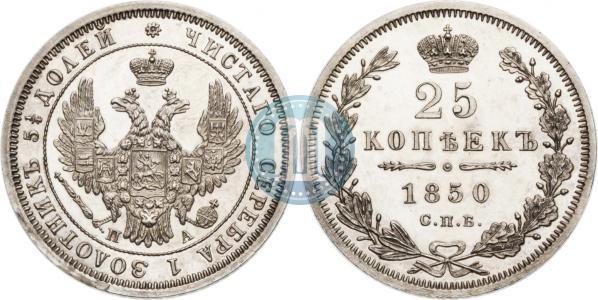 Орел образца 1850-1855