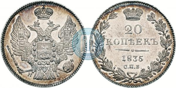 Орел образца 1832-1843