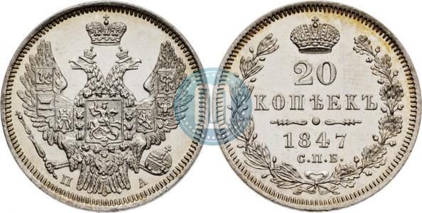 Орел образца 1845-1847