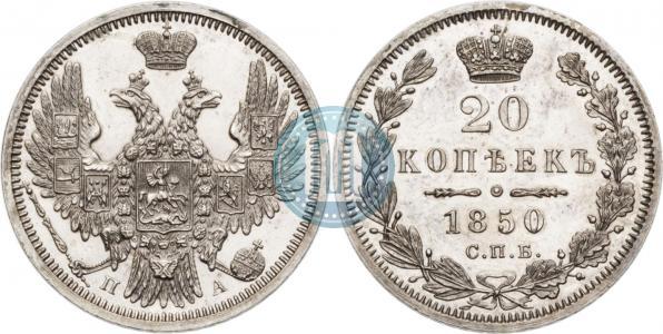 Орел 1849-1851