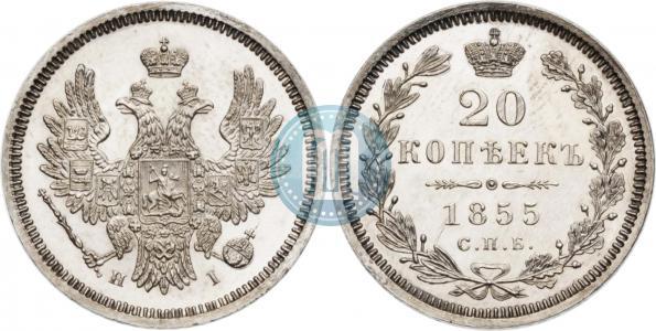 Орел образца 1854-1858