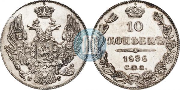 Орел образца 1832-1839