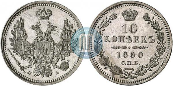 Орел образца 1851-1858