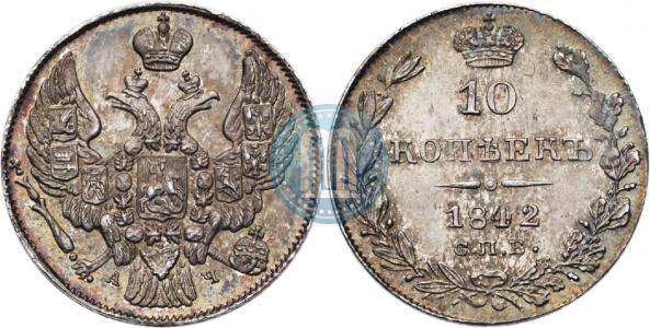 Орел образца 1842