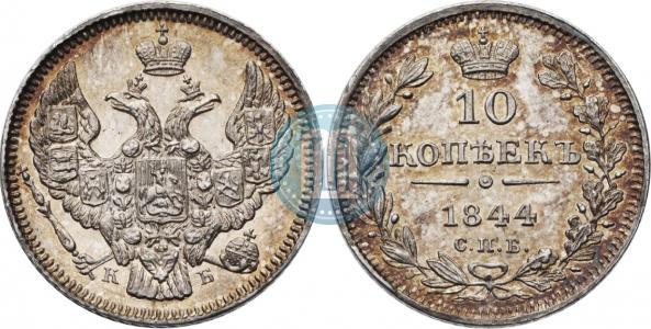 Орел образца 1844