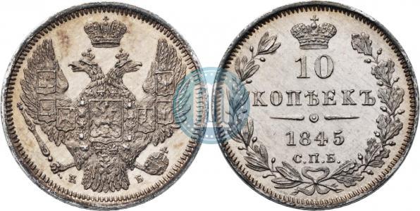 Орел образца 1845-1848