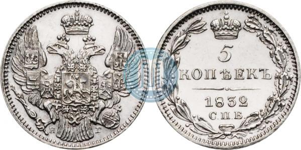 Орел образца 1832-1844