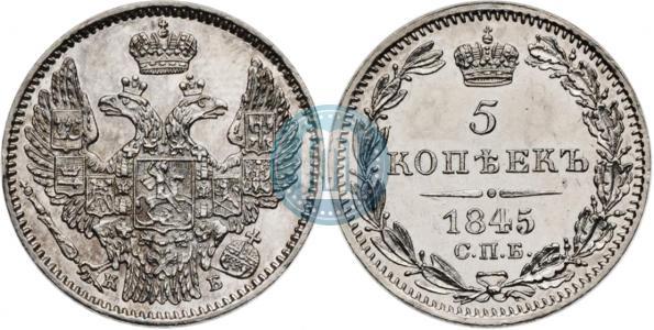 Орел образца 1845