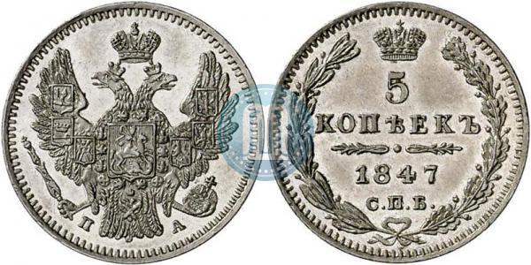 Орел образца 1846-1849