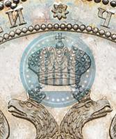 Корона узкая