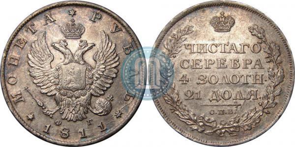 Орел 1810 года. Хвост короче. Скипетр короче