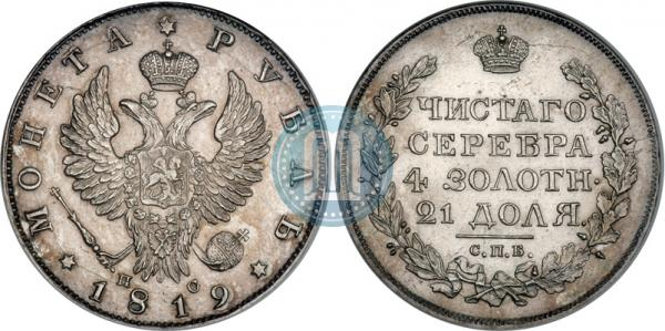 Орел 1819 года. Хвост длиннее