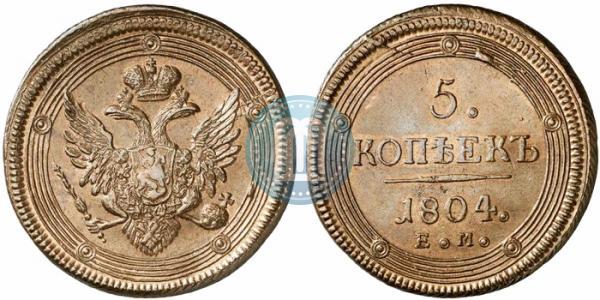 Тип 1806 года
