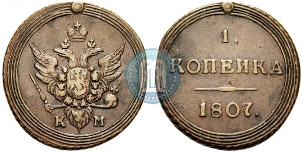 Сузунский монетный дввор