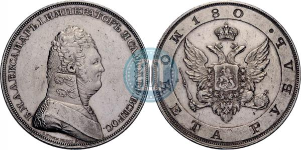 Eagle on the reverse