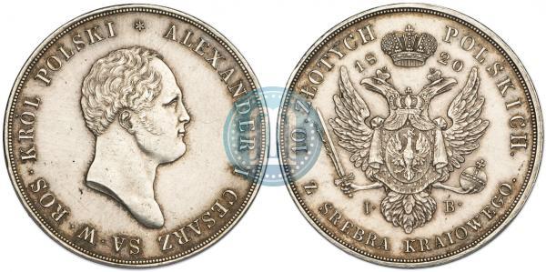 Тип 1820-1822