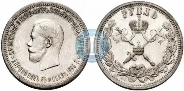 Памятные монеты николая 2 старинные монеты 2 копейки