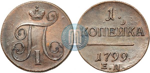 Цветные монеты