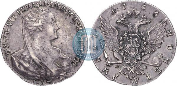 Рубль екатерины первой реверс монеты 10 рублей