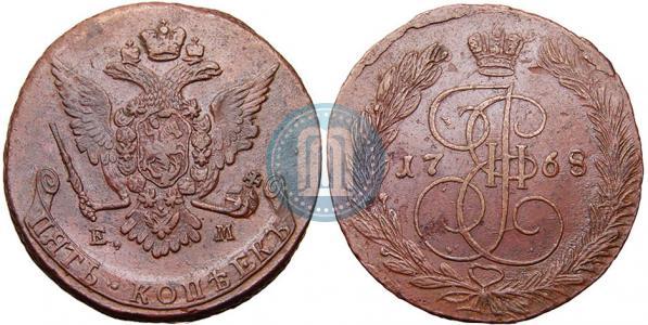 Орел 1763-1767
