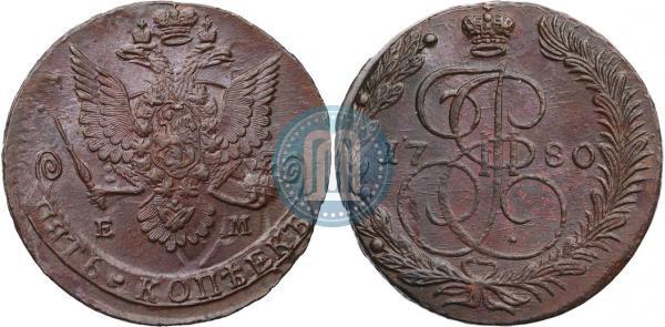 Орел 1780-1787