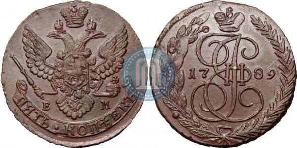 Орел 1789-1796
