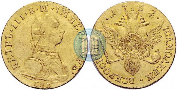 Coins1 ru 60 бат