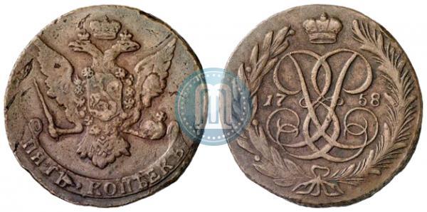 Монеты времен елизаветы 2 копейки 1856 года стоимость