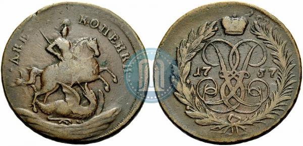 Монеты елизаветы 1 1267 год