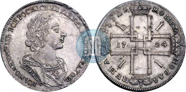 1 рубль 1724 года, без инициалов медальера.