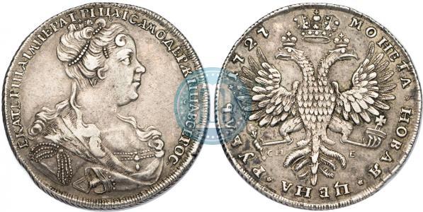 1 рубль екатерина купить монеты разных стран недорого