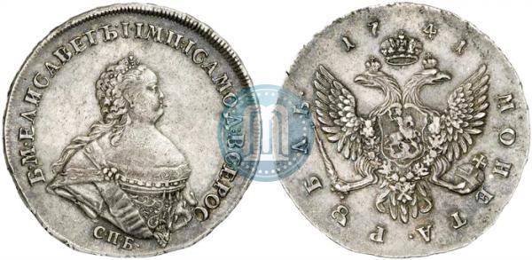 Серебряные монеты елизаветы как отличить цинк от алюминия