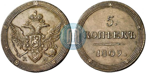 Type of 1803