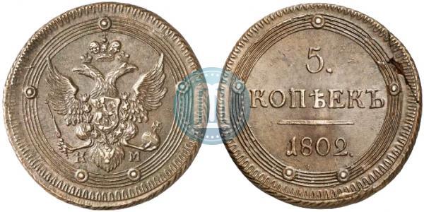 Type of 1802