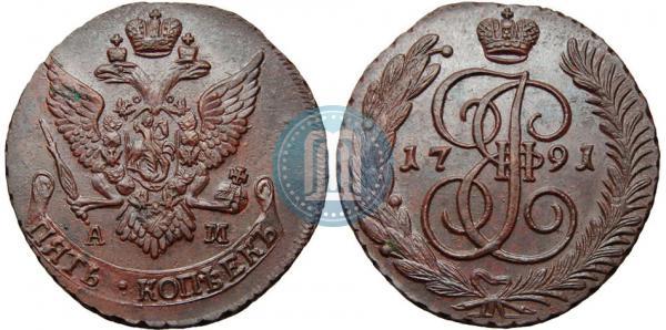 Монета 5 копеек екатерины 2 1694 год