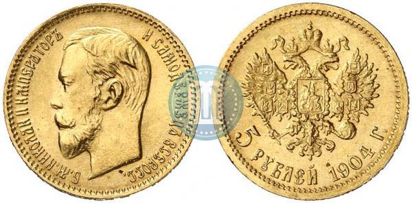 Купить золотую монету николай эмблемы чемпионатов ссср по футболу