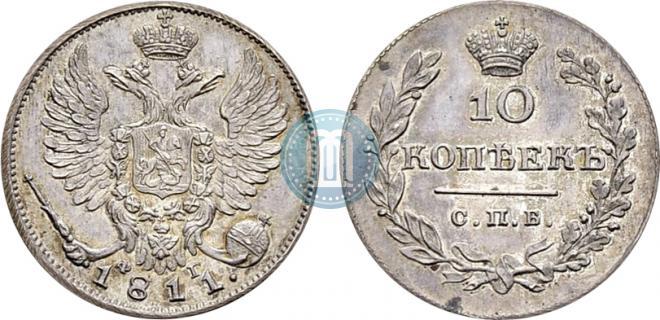 10 kopecks 1811 year