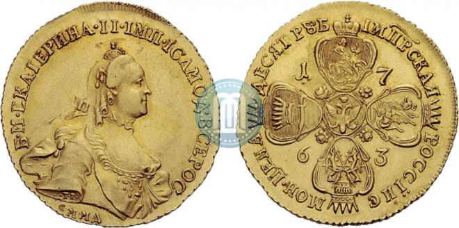 10 roubles 1763 year