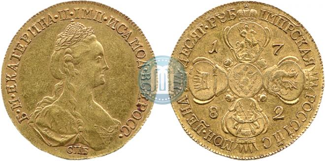 10 roubles 1782 year