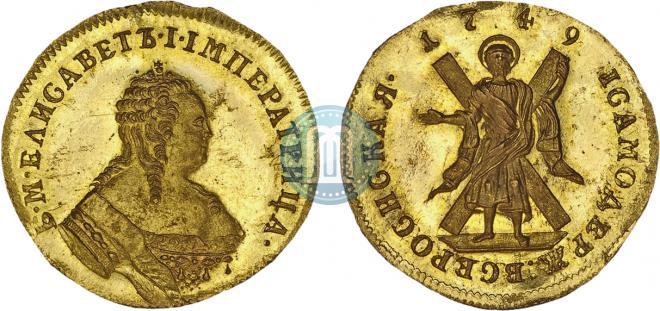 1 червонец 1749 года